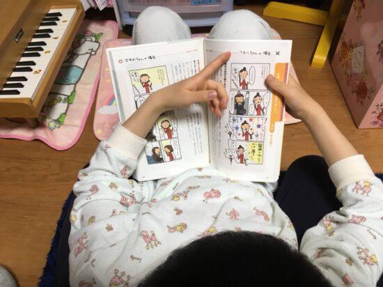 読書中の娘
